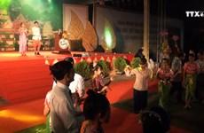 高棉族拜月节首次在芹苴市举行