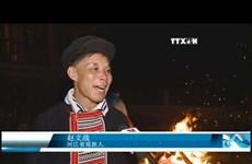 河江省黄树肥县富有文化特色的跳火仪式