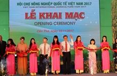 越南国际农业展览会吸引300家单位和企业参展