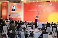 越南欢迎韩国企业对高科技领域进行投资