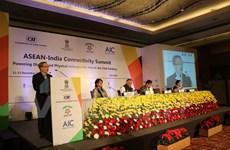 越南出席在新德里举行的东盟印度互联互通峰会