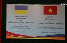 同奈省与乌克兰捷尔诺波尔省加强合作推动工业发展
