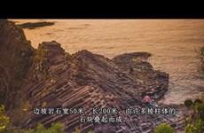 富安省——越南南中部不可错过的旅游目的地