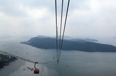 坚江省:世界最长的游览缆车投入运营