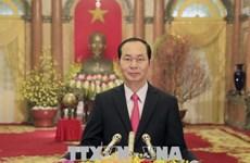 越南国家主席陈大光发表2018戊戌年新年贺词