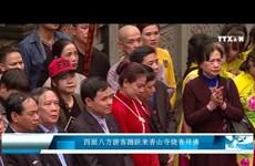 春节假期河内市接待游客近37.5万人次