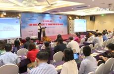 越南《胡志明市医疗旅游指南》越英版正式亮相