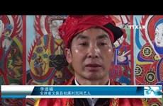 安沛省瑶族同胞努力保护传统钟舞的文化价值