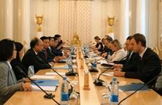 第十次越俄战略对话在俄举行