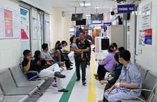 患者对医院的服务质量尚未满意