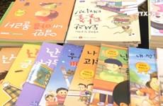 韩国版图书节在胡志明市举行