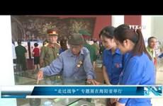 """""""走过战争""""专题展在海阳省举行"""