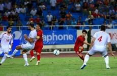 2018年VinaPhone杯U23国际足球锦标赛:越南队获得首场胜利