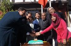 越南驻智利大使馆主持召开庆祝东盟成立51周年纪念活动