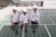 越南应加大可再生能源领域招商引资力度