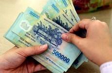 越南力争至2025年现金支付比例低于8%