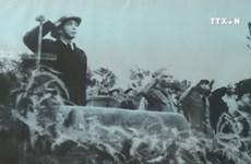 """""""武元甲大将与太原省定化安全区""""资料图片展开展"""