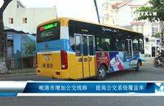 岘港市增加公交线路   提高公交系统覆盖率