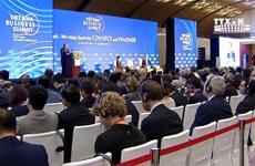 政府总理阮春福出席2018年越南经商峰会
