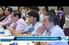 越南力争通过提高渔民的意识来解除IUU黄牌警告