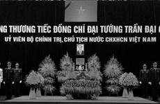 党和国家领导出席国家主席陈大光遗体告别仪式
