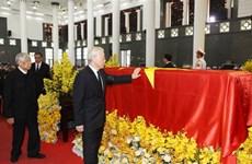 原越共中央总书记杜梅追悼会在河内隆重举行(组图)