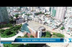 岘港市拟扩建殿海古城特殊国家遗迹区
