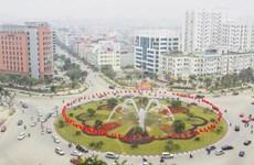 北宁省被规划为红河平原颇具吸引力的旅游、文化和生态中心