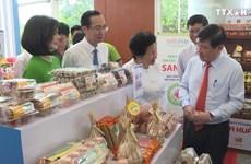 胡志明市主力工业和农业产品名单正式出炉