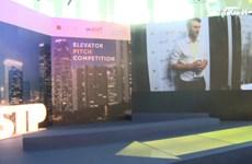 越南选手入围2018年香港创界年度盛会