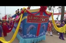 广平省求鱼节被列入国家级非物质文化遗产