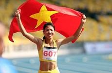 裴氏秋草——越南田径的女神