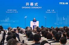 阮春福出席中国国际进口博览会开幕式