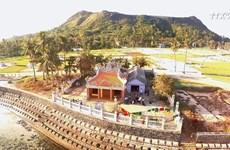 李山岛历史文化遗迹——越南人民安居乐业的切实证据