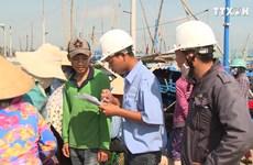 富安省努力实现水产品来源可追溯