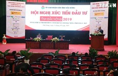 越南政府总理阮春福出席得农省投资促进会