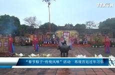 """""""春节粽子-传统风味""""活动  再现宫廷过年习俗"""