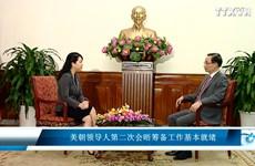 美朝领导人第二次会晤筹备工作基本就绪