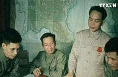 武元甲大将——心怀仁爱的越南名将