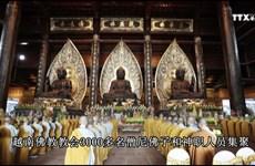第16届联合国卫塞节举办地——三祝寺的迷人景色