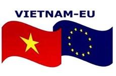 越南与欧盟贸易关系取得巨大突破