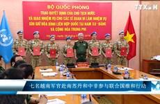 七名越南军官赴南苏丹和中非参与联合国维和行动