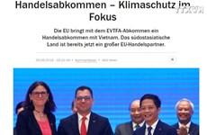 国际媒体密集报道越南与欧盟签署自贸协定的信息