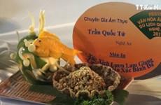 乂安省50道不重样的鳝鱼菜肴创下越南纪录