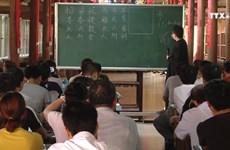 仁美学堂——保护与弘扬民族传统文化之地