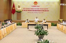 推进公共投资拨付是越南重大而紧迫的政治任务