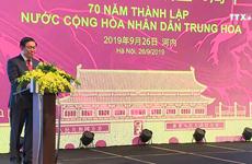 越南政府副总理王庭惠出席中国成立70周年招待会
