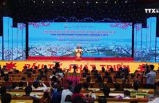 越南政府总理阮春福出席谅山省投资促进会议