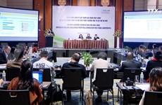 至2025年越南将成为中等偏高收入国家