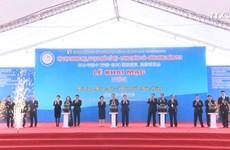 2019越中国际商贸旅游博览会在广宁省开幕